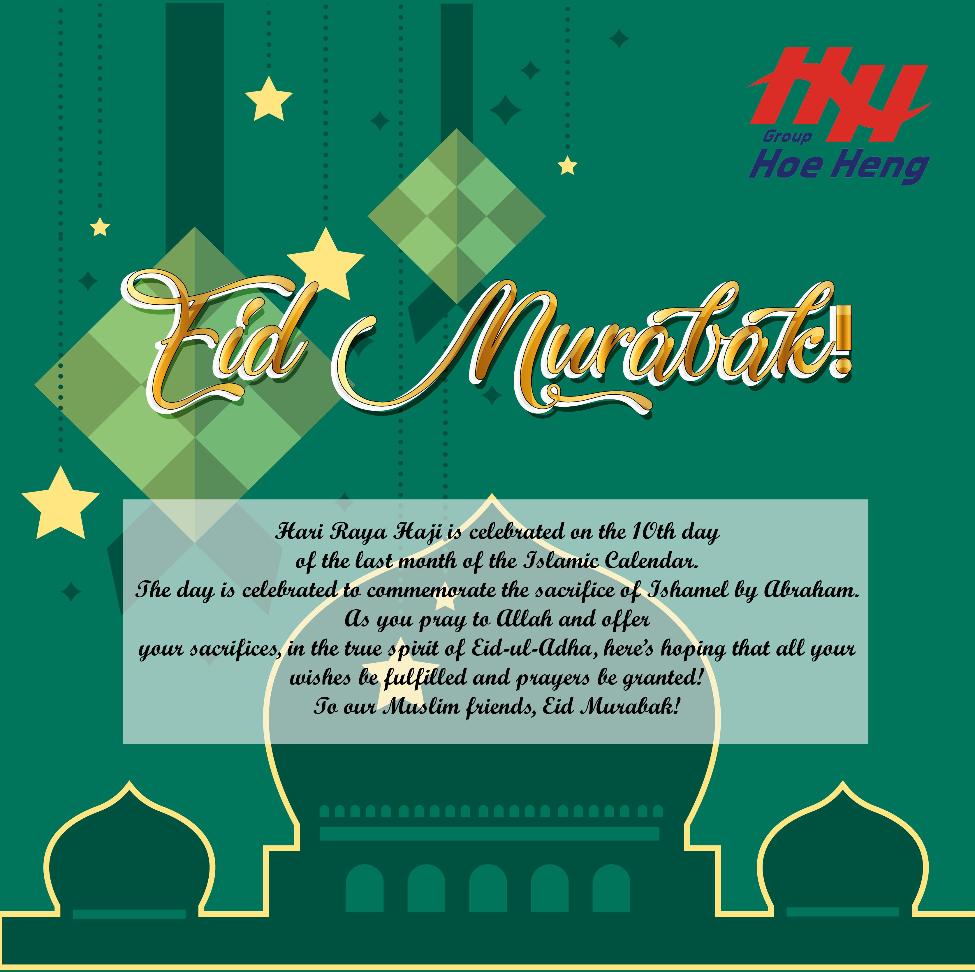 Hari Raya Haji 2018